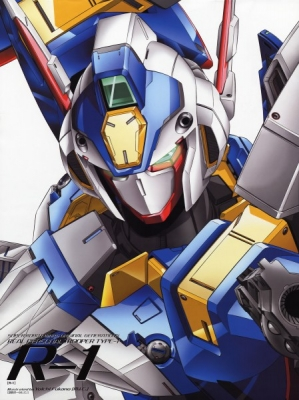 Войны супер-роботов (второй сезон) / Super Robot Taisen OG: The Inspector