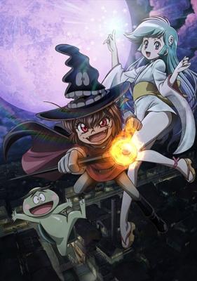 Демон-Принц Энма / Dororon Enma-kun: Meeramera