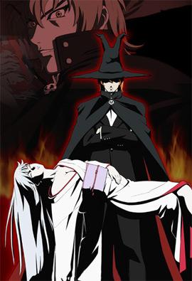 Демон-Принц Энма ОВА / Kikoushi Enma