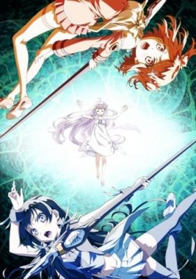 Стеклянный цветок и разрушение мира / Glass no Hana to Kowasu Sekai
