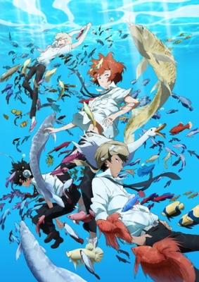 Радости рыбалки / Tsuritama
