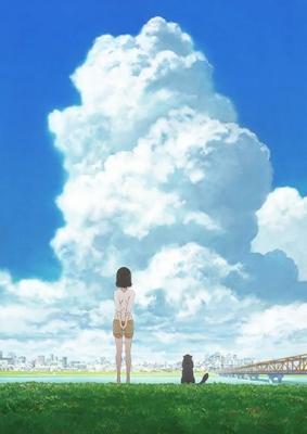 Она и её кот: Всё течёт / Kanojo to Kanojo no Neko: Everything Flows