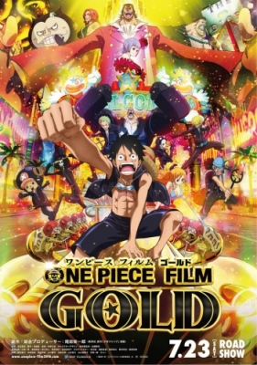 Ван Пис: Золото / One Piece Film: Gold