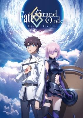 Судьба: Великий Приказ. Первый приказ / Fate/Grand Order: First Order