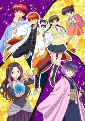 Риннэ: Меж двух миров (третий сезон) / Kyoukai no Rinne 3rd Season