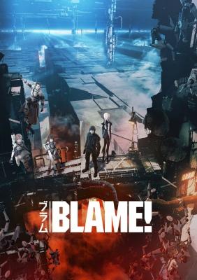 Блейм! Город, что умирает с древности / Blame! Movie