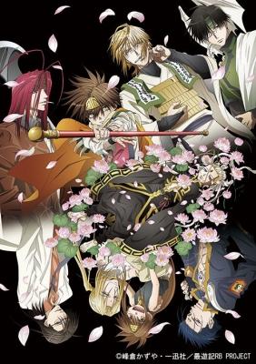 Саюки: Новый взрыв / Saiyuuki Reload Blast