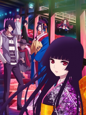 Адская девочка: (четвертый сезон) / Jigoku Shoujo: Yoi no Togi