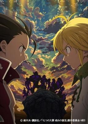 Семь Смертных Грехов (второй сезон) / Nanatsu no Taizai: Imashime no Fukkatsu