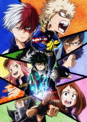 Моя геройская академия (третий сезон) / Boku no Hero Academia 3rd Season