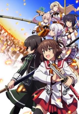 Жрицы с мечами / Toji no Miko