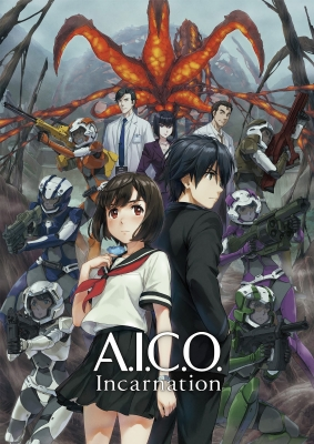 A.I.C.O.: Инкарнация / A.I.C.O.: Incarnation