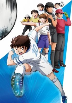 Капитан Цубаса / Captain Tsubasa (2018)