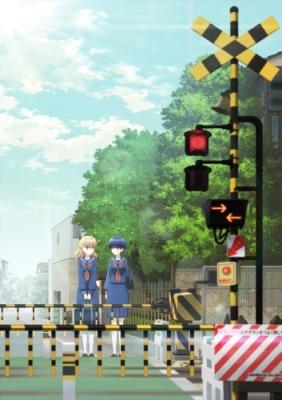 Железнодорожный переезд / Fumikiri Jikan