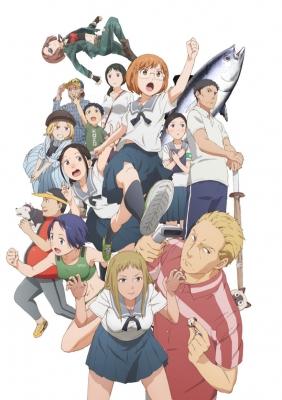 Дорога в школу Чио-чан / Chio-chan no Tsuugakuro