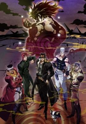 Невероятные приключения Джоджо (третий сезон) / JoJo no Kimyou na Bouken: Stardust Crusaders - Egypt Hen