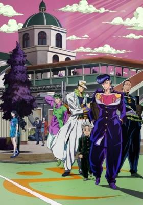 Невероятные приключения Джоджо (четвертый сезон) / JoJo no Kimyou na Bouken: Diamond wa Kudakenai