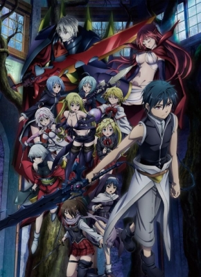 Тринити: Семеро магов (фильм второй) / Gekijouban Trinity Seven: Heavens Library to Crimson Lord