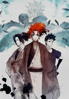 Железный миротворец (фильм) / Gekijouban Peace Maker Kurogane