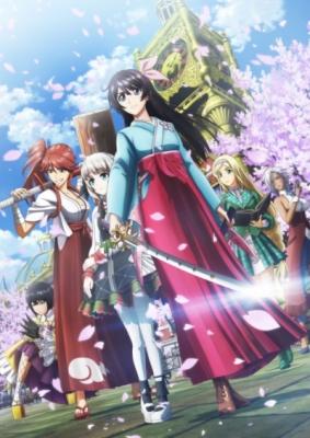 Сакура: Новая война миров