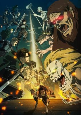 Вторжение Гигантов (четвёртый сезон) / Attack on Titan: The Final Season